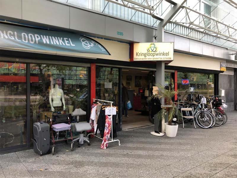 de kringloopwinkel amsterdam